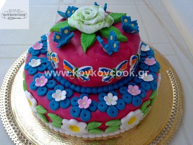 ΤΟΥΡΤΑ ΓΕΝΕΘΛΙΩΝ FLOWER CAKE