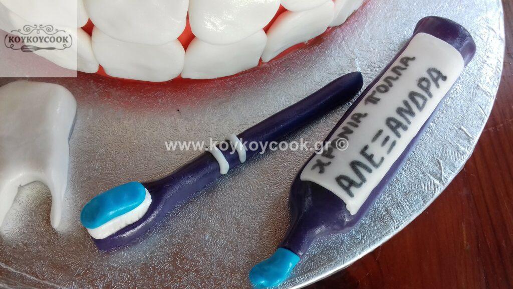 Ψεύτικα δόντια που χρονολογούνται